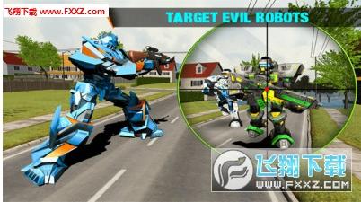 机器人FPS射击安卓版截图2