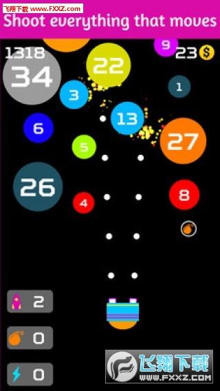 空间弹球安卓版截图2