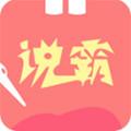 17说霸appv1.1.5