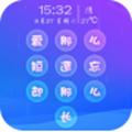 密码指纹解锁文字锁屏appv1.0