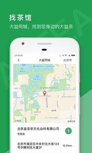 益友会appv2.14安卓版截图0