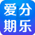 爱分期乐app v1.0