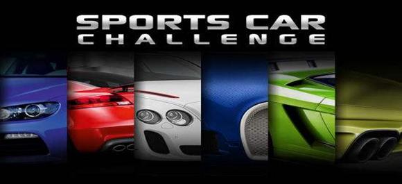 赛车模拟器游戏_赛车模拟器游戏大全_真实赛车模拟器