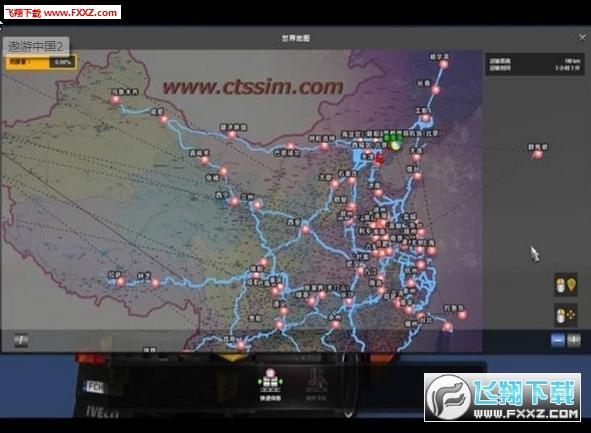 傲游中国2手机版截图0