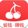 樱桃联盟appv1.0