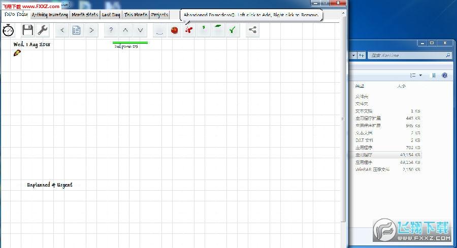 XorTime时间管理的利器破解直装