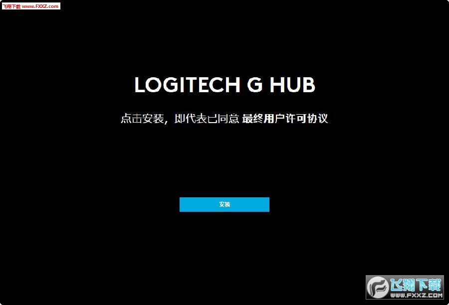 罗技GHUB伟德娱乐软件Logitech G HUB