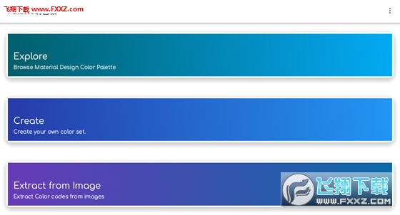 Palette调色板app