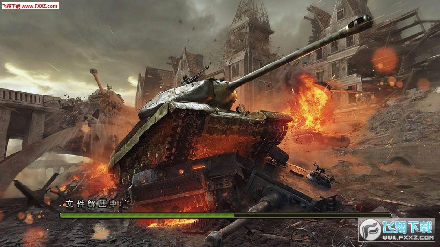 雷霆坦克BT官方版