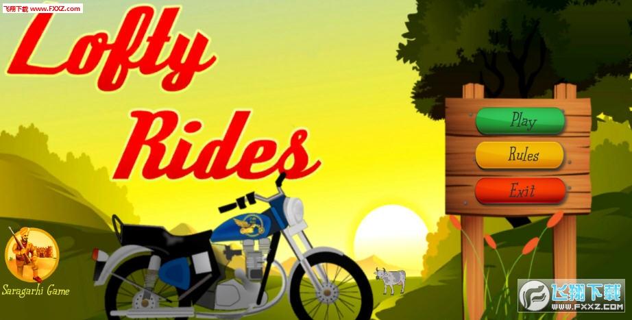 Lofty Rides安卓版