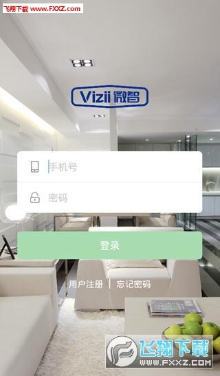 微智app