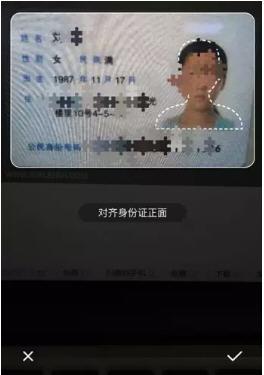 浙江农机补贴app
