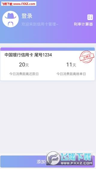 乐卡生活app