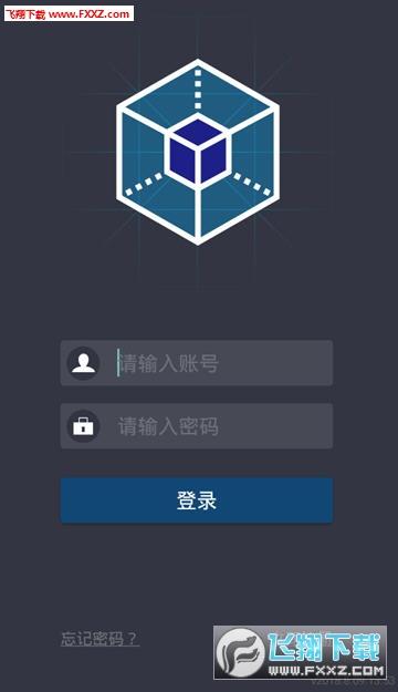 AR易体积app