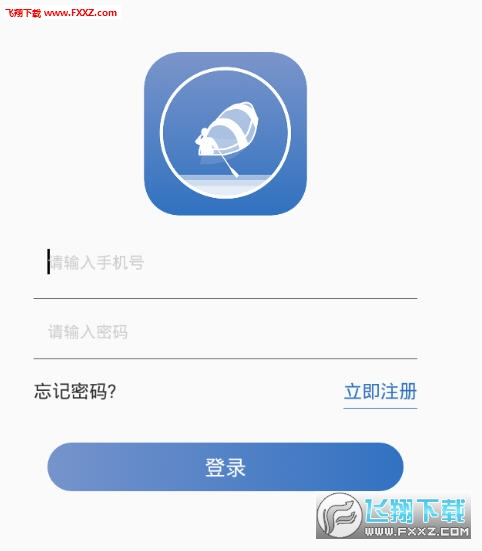 我的绍兴app