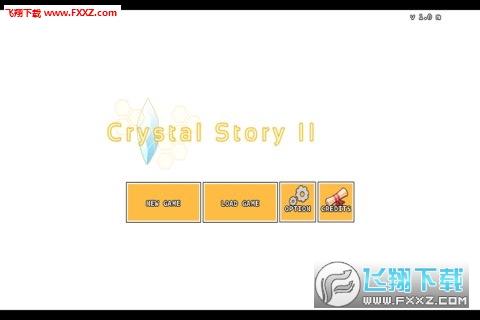 水晶传说2手游