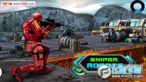 机器人<a href='https://www.fxxz.com/k/Sniper/' target='_blank'>狙击手</a>游