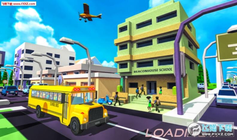 校车驾驶游戏模拟器2018手游