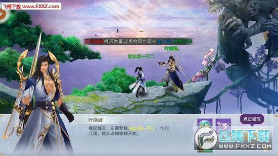仙灵作战手游