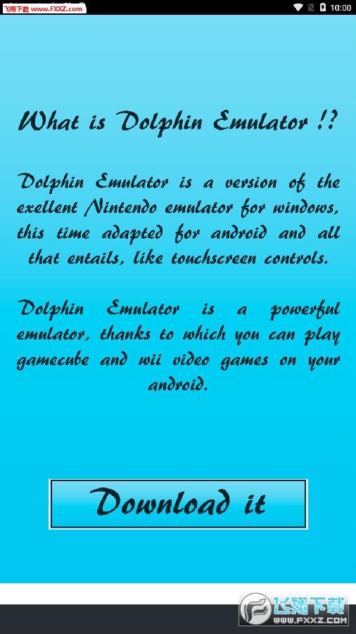 Dolphin Emulator安卓版