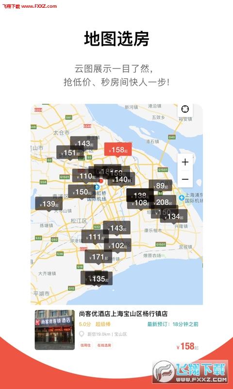 尚美会app官方版v4.0.0截图3