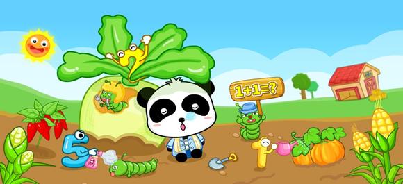 幼儿游戏大全_幼儿早教游戏_适合3到6岁幼儿的游戏