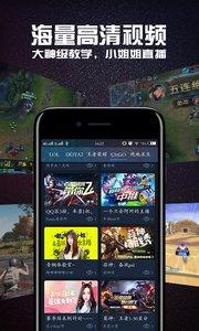火湃电竞app1.0.0截图0