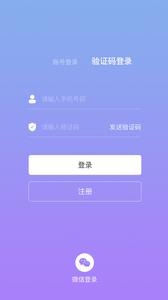 乐卡生活appv1.1.7截图0