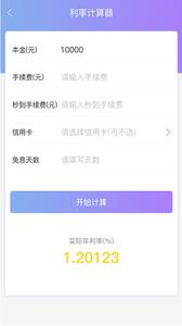乐卡生活appv1.1.7截图1
