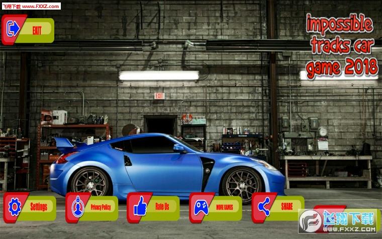 Impossible Car Games安卓版截图0
