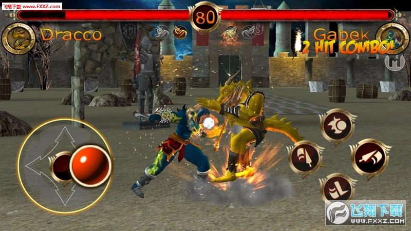 Terra战斗机致命Wargodsv2.1 安卓版截图0
