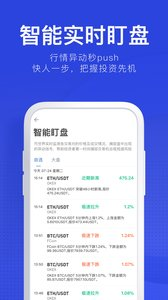 币世界appv2.0.5截图1