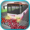 极限巴士驾驶模拟器游戏3D游戏