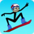 火柴人滑雪手游
