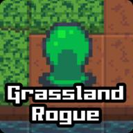草坪迷宫正式版