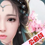 神途豪侠传手游1.8.2