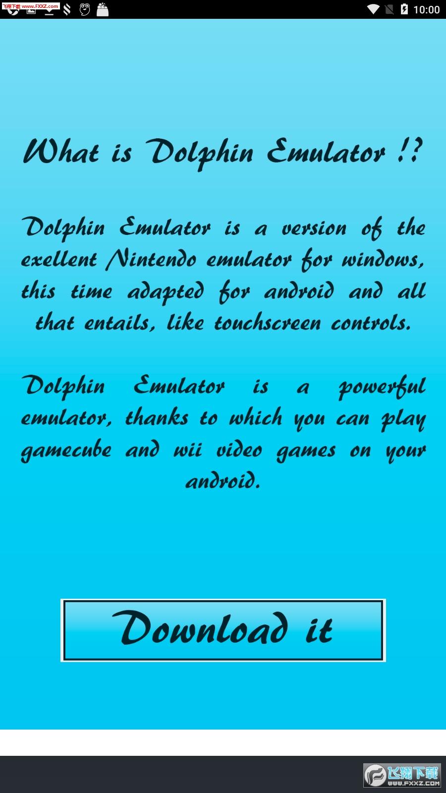 Dolphin Emulator安卓版截图1