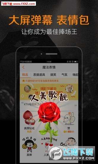K米app截图3