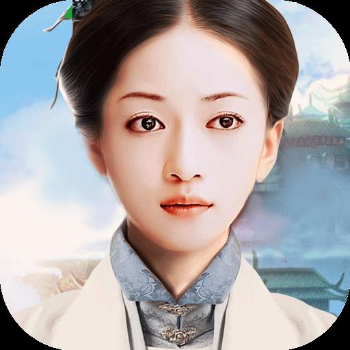延禧宫略iOS越狱版 1.5.0
