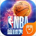 NBA篮球大师半价充值版v1.13.1