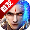 血战武侠手游50.6.0