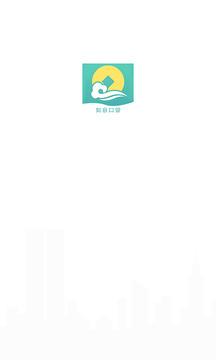 如意口袋app官方版1.0截图1
