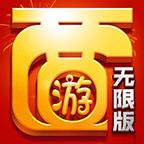 超梦西游无限版BT版1.0.0