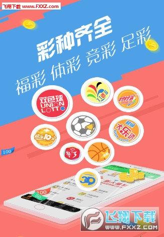 杏彩app1.0.3截图1