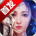 仙侠世界传手游1.9.1