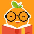 橘子阅读app1.05