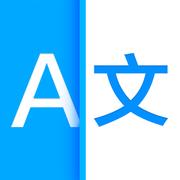 讯飞翻译app安卓版v1.0.0002