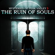 山谷之谜3灵魂的毁灭The ruin of souls
