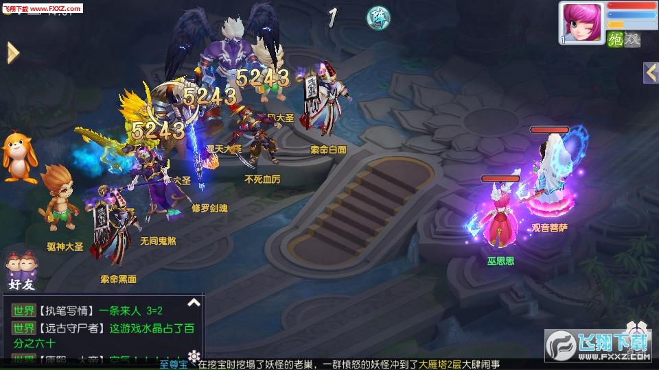梦幻斩仙官方版截图0