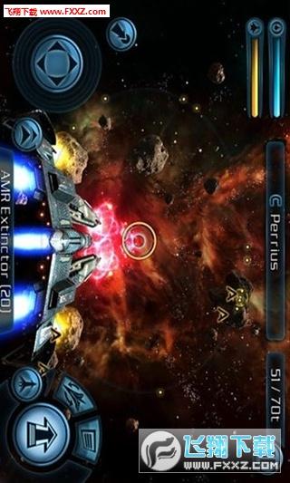 3D宇宙激战手游截图2